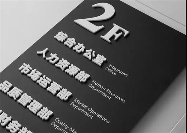 企业新万博体育app苹果万博app下载地址制作设计的独特性表现