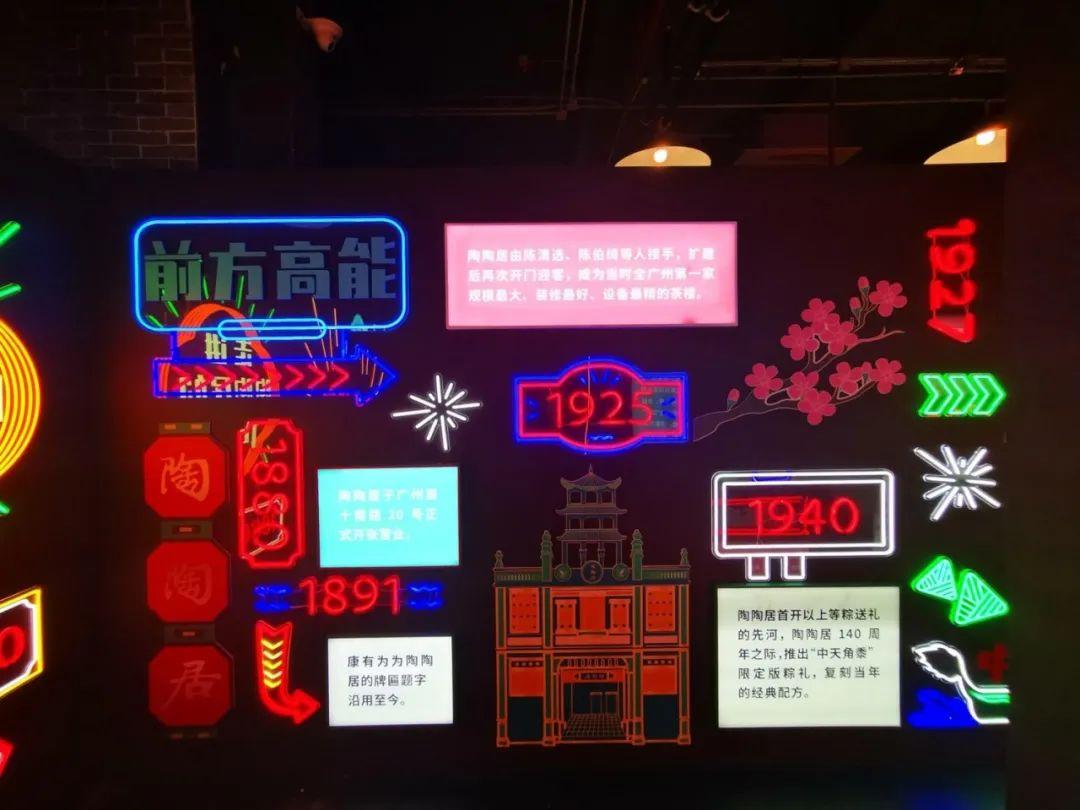 高举行业大旗,打造精英团队—记美景创意赴深圳学习之旅