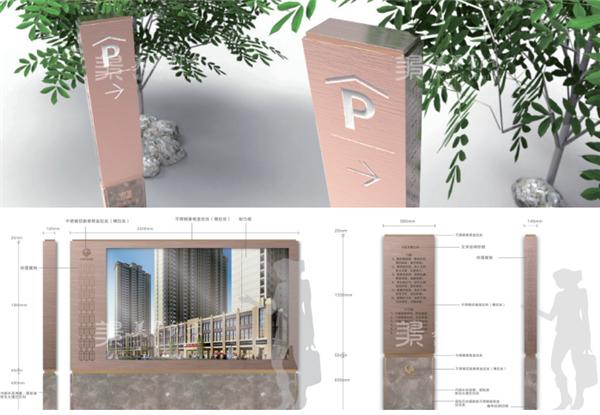 吉首市风景区新万博体育app苹果牌设计制作