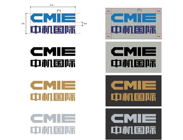 湖南中机国际导向万博体育manbetx官网规划设计