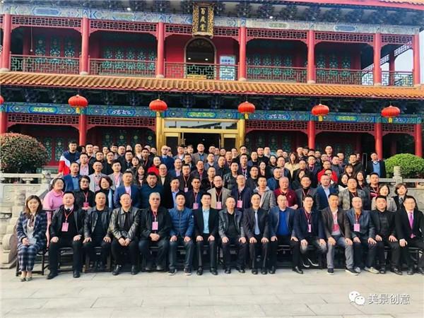 热烈祝贺湖南省新万博体育app苹果行业协会第三届第一次会员大会成功召开!