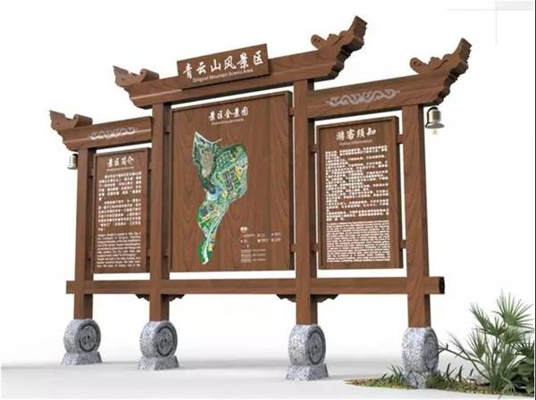 旅游景区新万博体育app苹果万博体育manbetx官网的几大设计原则
