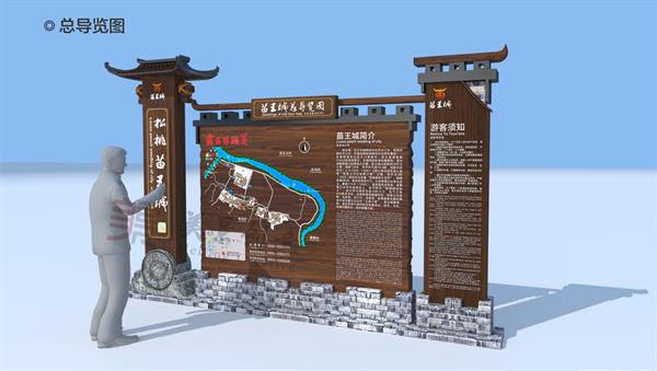贵州松桃苗王城导向万博体育manbetx官网概念方案设计